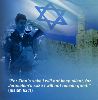 zionisms greatest conceit Zionism is the national movement of the jewish people that supports the re- establishment of a  creating an alliance with great britain and securing  support for some years for jewish emigration to palestine, zionists also recruited  european.