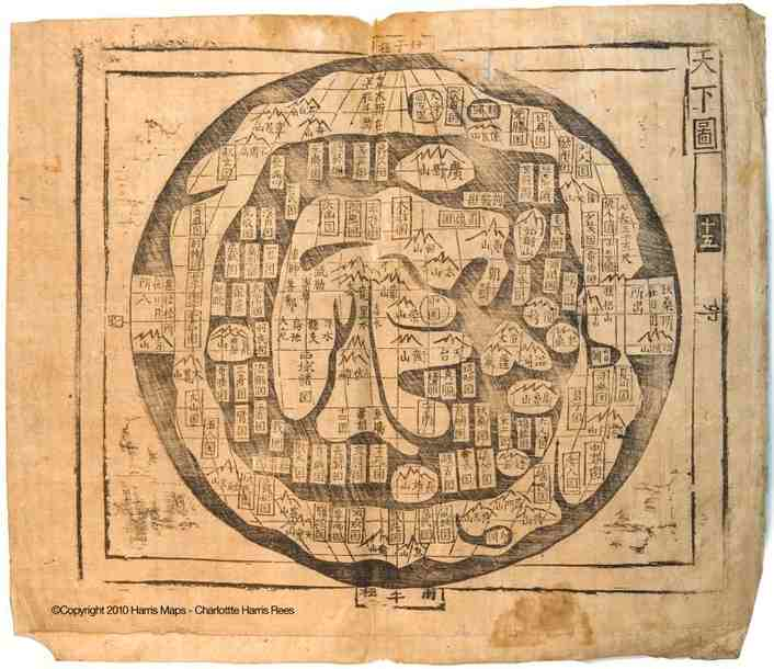 Chinese Map Of America.The Harris Map Collection Where The Chinese In The Americas Before
