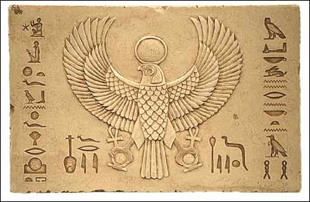 Horus Egypt God