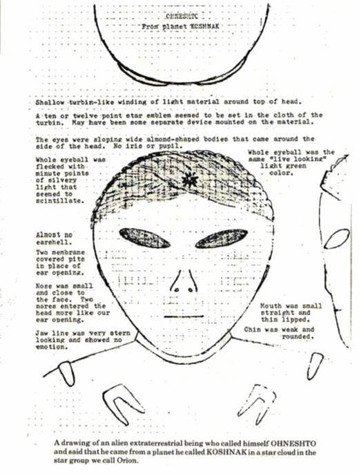 UFO Occupant Sketches / Non Human Reports. 00956807cd69