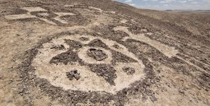 "Could these be an ""Ancient Coded Message?"" - Strange Geoglyphs Sending Message to Space? 68c1209f1876"