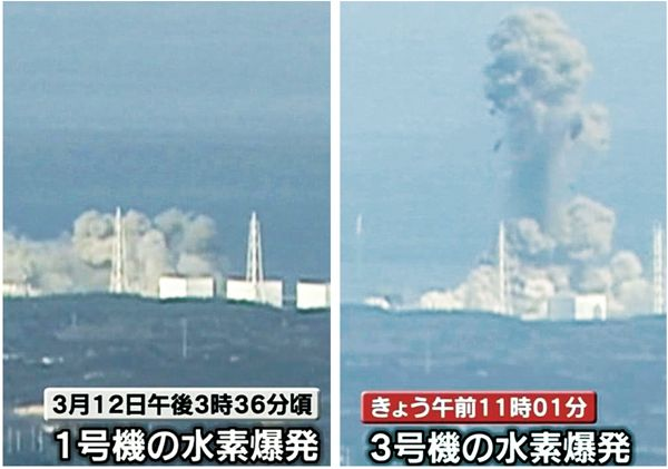 Fukushima Daiichi nuclear disaster