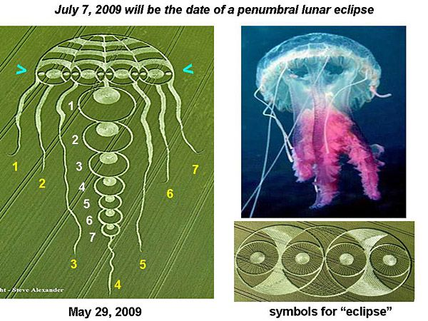 solar storm meaning - photo #29