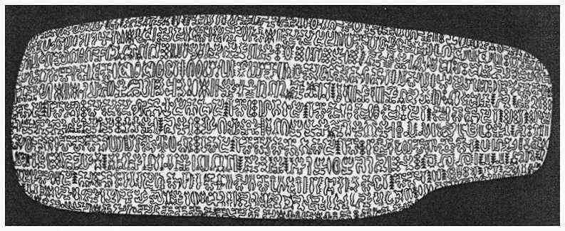 Carbon dating stone tablet image 1